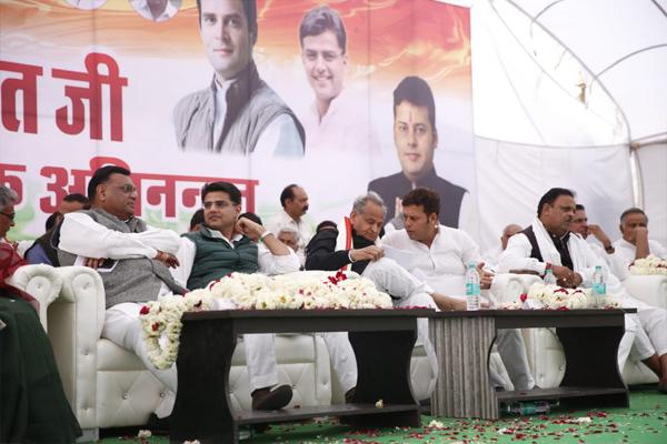 लोकसभा चुनाव 2019- प्रदेश में कांग्रेस ने चुनाव प्रचार किया शुरू