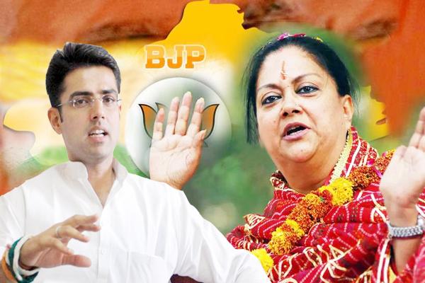 BJP confused by Vasundhara Raje silence on Sachin Pilot - Delhi News in Hindi