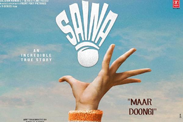 Parineeti Chopra-starrer Saina to release on March 26 - Bollywood News in Hindi