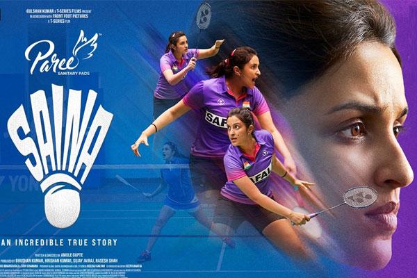 Amazon Prime Video to premiere digital of sports biopic Saina starring Parineeti Chopra on April 23 - Bollywood News in Hindi