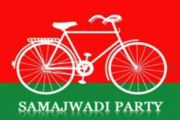 what does samajwadi party constitution says - News in Hindi