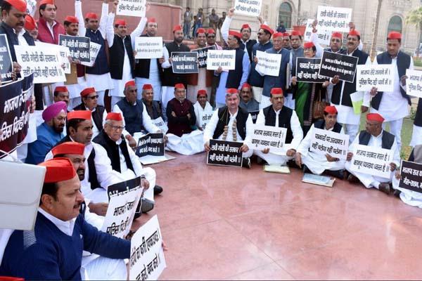 कासगंज:यूपी विधानसभा में सपा का हंगामा, राज्यपाल ने बजट अभिभाषण पेश किया