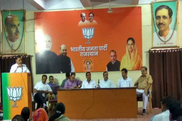 Union Home Minister Rajnath Singh will announce the achievements of the Center on June 9 - Jaipur News in Hindi