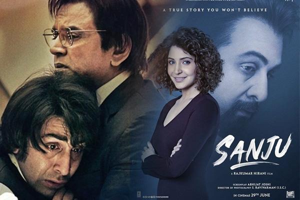 Ranbir an inspiration for the coming generation: Paresh Rawal - Bollywood News in Hindi