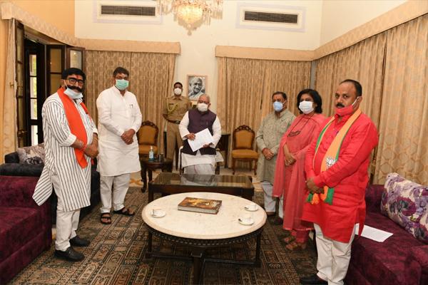 BJP delegation submitted memorandum to Governor, - Jaipur News in Hindi