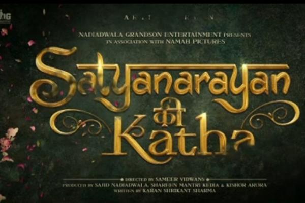 Kartik Aaryan to star in musical love-saga titled Satyanarayan Ki Katha - Bollywood News in Hindi
