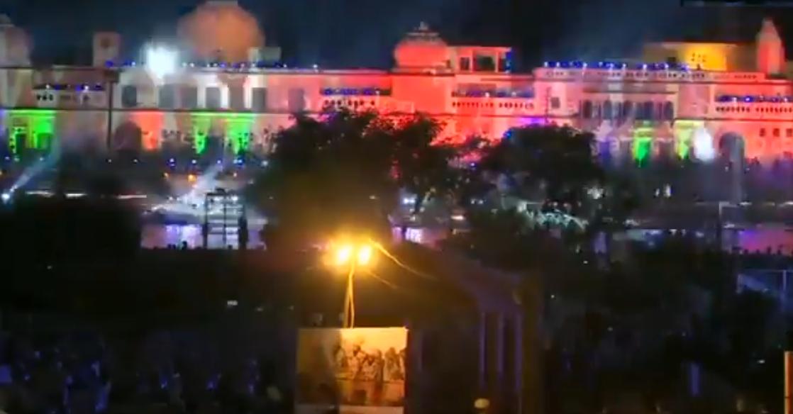 अयोध्या: दीवाली पर होने वाले दीपोत्सव के लिए रंग-बिरंगी रोशनियों से सजाया गया