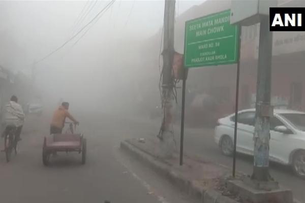 Shadow fog in Ludhiana, see photos - Ludhiana News in Hindi