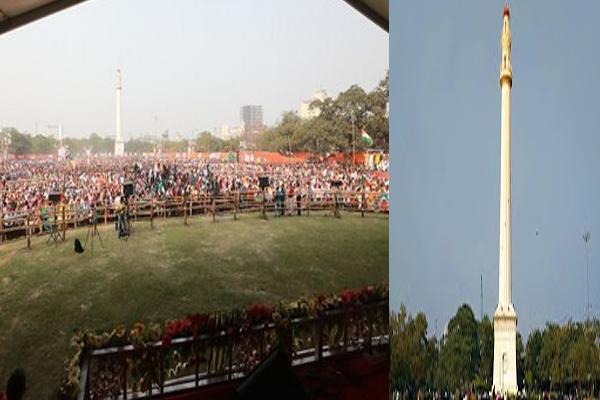 congress and cpm student unit purification by washing shahids rally site shaheed minar maidan in kolkata - Kolkata News in Hindi
