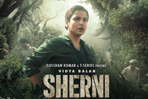 फिल्म शेरनी से पहले अमेजन प्राइम वीडियो ने रिलीज किया एक खास ट्रैक