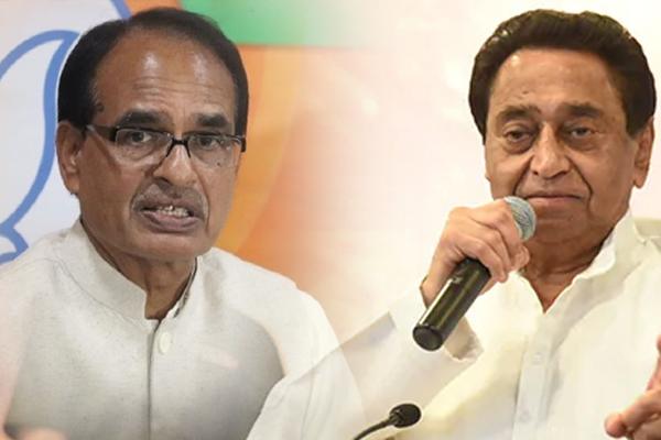 Shivraj politics to lie, declare and mislead: Kamal Nath - Bhopal News in Hindi