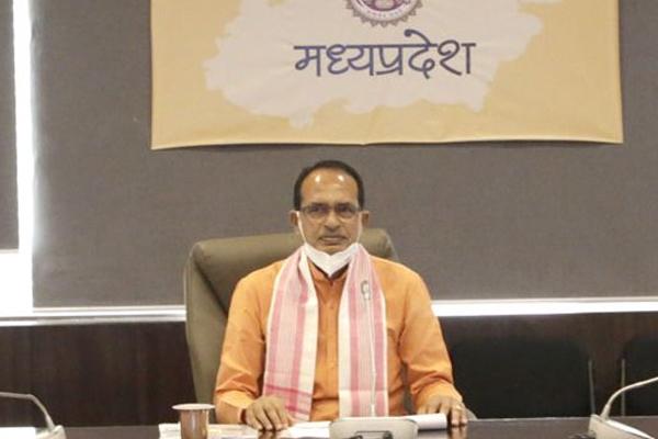 Madhya Pradesh: 150 crore loan to be given to self-help groups - Bhopal News in Hindi