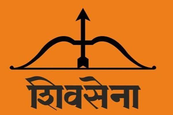 Shiv Sena says Make Nirav Modi the Governor of RBI - Mumbai News in Hindi