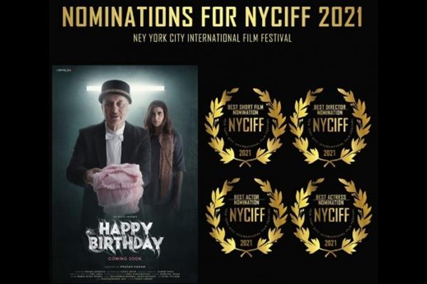 एनवाई फिल्म फेस्ट में शॉर्ट फिल्म 'हैप्पी बर्थडे' का नामांकन