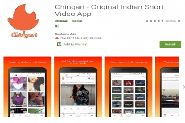Short video app Chingari touches 38M users - Gadgets News in Hindi