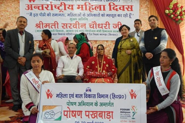 Social and economic upliftment of women is the priority of the state government: Sarveen Chaudhary - Dharamshala News in Hindi