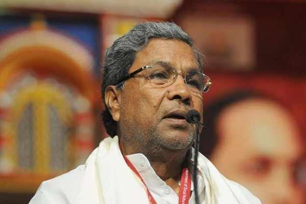 RSS had no role in freedom movement: Siddaramaiah - Delhi News in Hindi