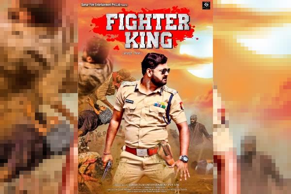 'देसी स्टार' समर सिंह का 'सिंघम' अवतार, दर्शकों ने किया पसंद