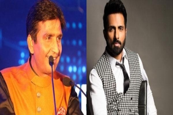 Sonu Sood, Kumar Vishwas support come village save campaign - Rae-Bareli News in Hindi