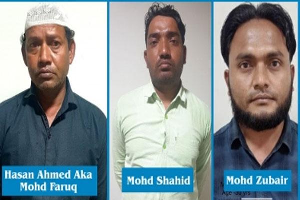 अवैध रूप से रह रहे 3 रोहिंग्या यूपी में धरे गए