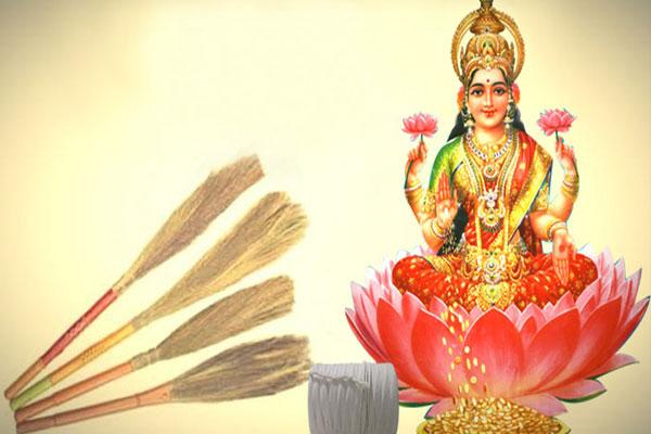 मां लक्ष्मी का प्रतीक है झाड़ू, इन 5 उपायों को करने से होती है धनवर्षा