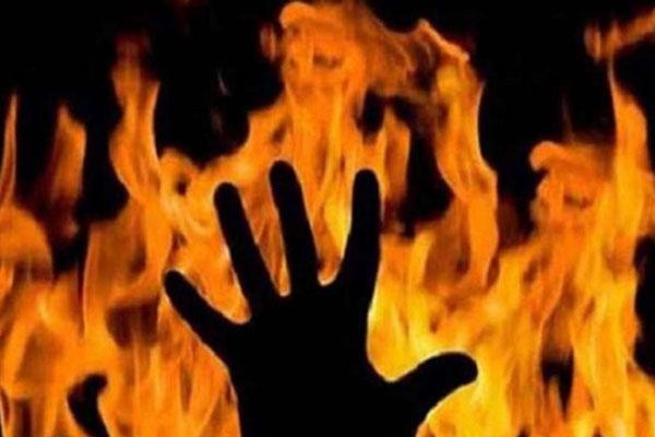 बॉयफ्रेंड के भाई ने महिला को आग के हवाले किया