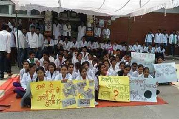 Bansal murder case private hospitals strike in up - Lucknow News in Hindi