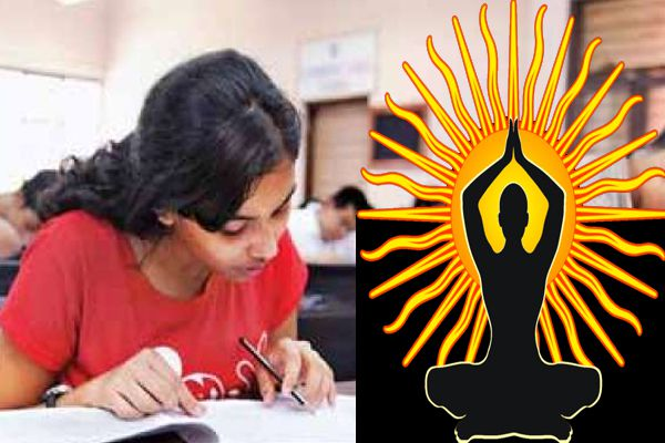 Chanting these mantras in the tutoring for the success - Vastu Tips in Hindi
