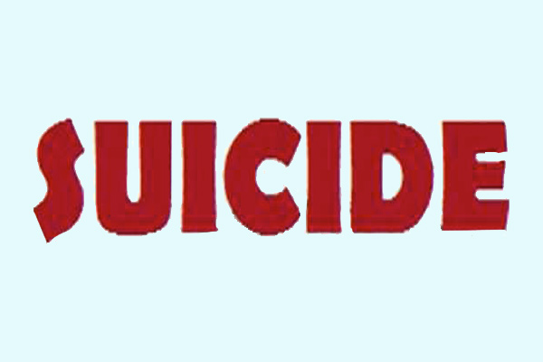 baran news : Youth committed suicide at Atru - Baran News in Hindi
