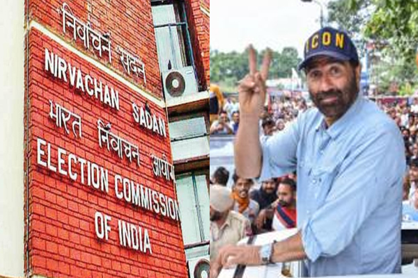 Election Commission sent notice to Sunny Deol over violation of Code of Conduct - Gurdaspur News in Hindi