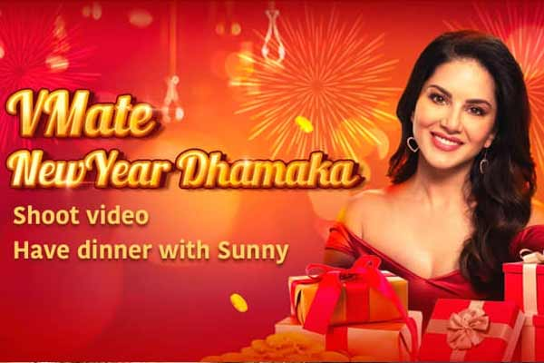 Sunny Leone joins VMate for New Year Celebrations - Bollywood News in Hindi