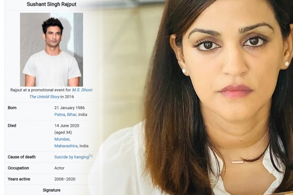 Sushant sister Priyanka urges Wikipedia to change cause of actor death from suicide by hanging - Bollywood News in Hindi