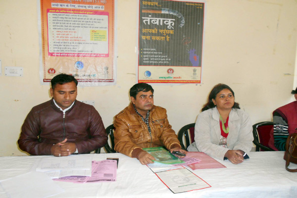 bharatpur news : will be given to Information about the effects of tobacco in Tobacco Control campaign - Bharatpur News in Hindi