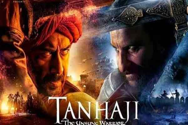 Film Tanaji tax free in Haryana, CM Manohar Lal announced - Chandigarh News in Hindi