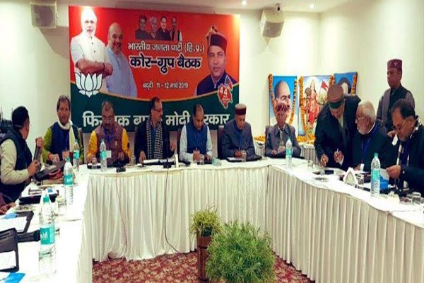 Discussion on BJP victory strategy for 4 seats in Himachal - Kullu News in Hindi