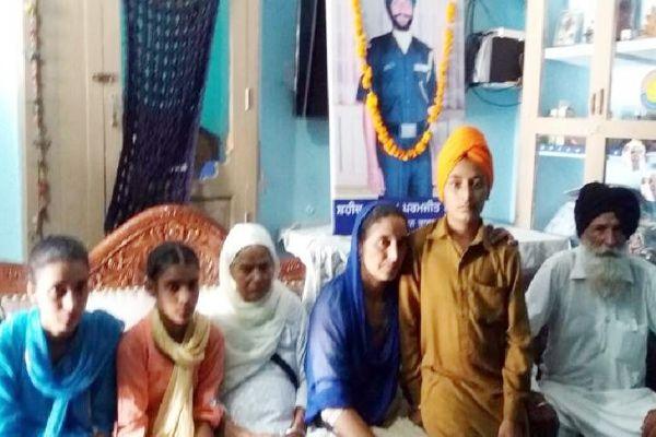family of Martyr Not even got a rupee help - Tarn Taran News in Hindi