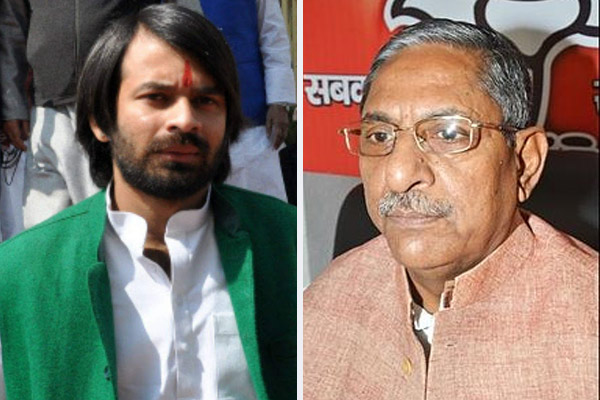 Bihar Election: From Nandkishore Patna Sahib, Lalu son Tej Pratap filled nomination from Hasanpur - Patna News in Hindi