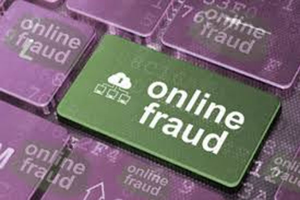 Online fraud in Jaipur - One and a half lakhs withdrawn from phone account - Jaipur News in Hindi