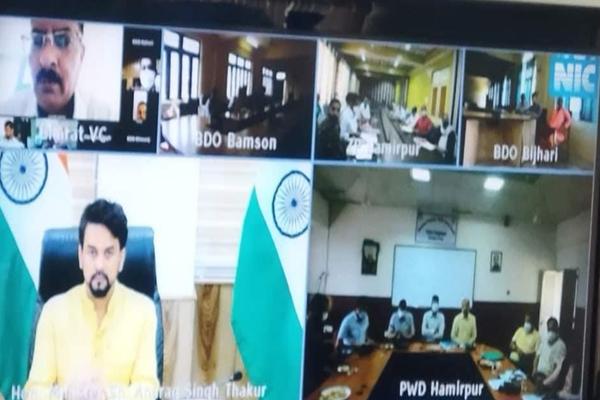आम लोगों तक पहुंचें सरकारी योजनाओं की जानकारी - अनुराग ठाकुर