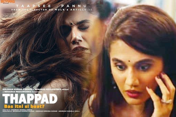 Thappad received two nominations at the Asian Film Awards - Bollywood News in Hindi