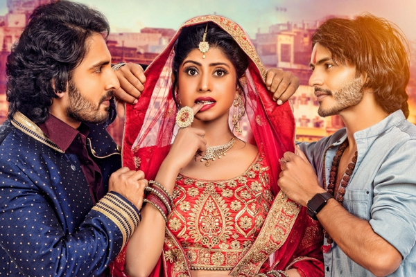 Poster of love triangle The Conversion launched - Bollywood News in Hindi