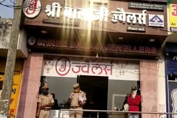 Case of robbery from jewelers on the basis of weapon in Jaipur - Shekhawati miscreants committed the incident - Jaipur News in Hindi