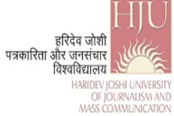 The fake website and documents of Jaipur University were created, the chancellor filed a case - Jaipur News in Hindi