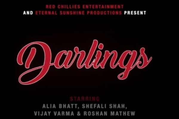 The film Darliggs is based on the unique story of mother and daughter - Bollywood News in Hindi