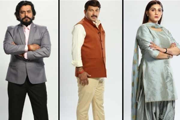 The serial Mauka-e-Vardat will be released on March 9 on & TV - Bollywood News in Hindi
