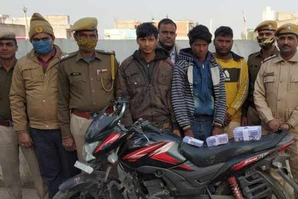 Three miscreants committed 45 theft cases in Jaipur - Jaipur News in Hindi