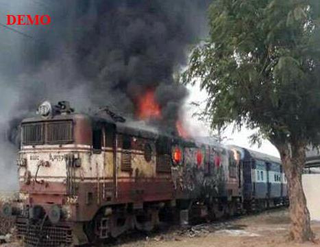 इंदौर-जोधपुर इंटरसिटी एक्सप्रेस ट्रेन के इंजन में लगी आग