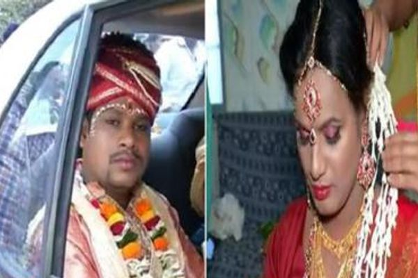 A youth married with transgender - Bhubaneswar News in Hindi