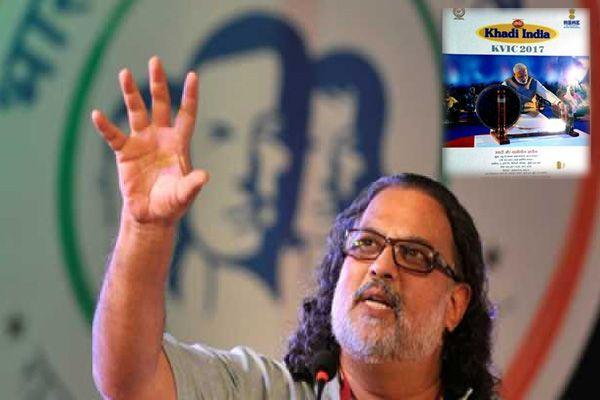 tushar gandhi great grandson of mahatma takes a dig at PM modi - Mumbai News in Hindi