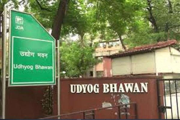 राजस्थान मेें उद्योग विभाग का नाम अब होगा उद्योग एवं वाणिज्य विभाग